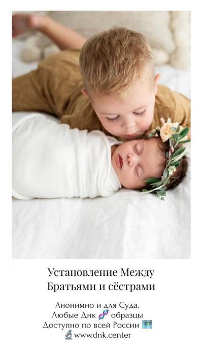 Установление родства брат сестра