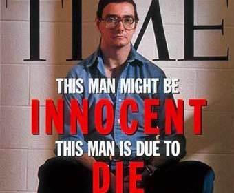 Анализ ДНК подтвердил виновность казненного